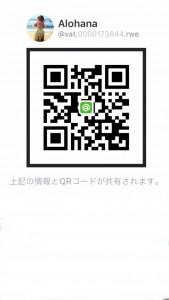 F6B2B3F5-AE61-4653-93D2-7135253CCFC0